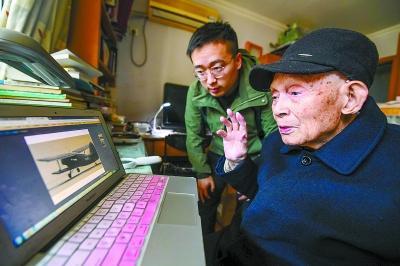 61年前他带领北航师生研制出中国首架无人机