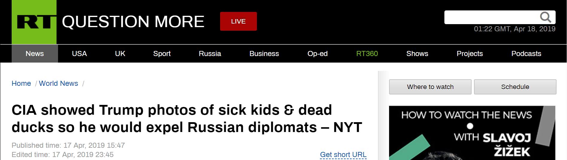 外媒:为劝特朗普驱逐俄外交官,CIA局长给他看死鸭子的照片