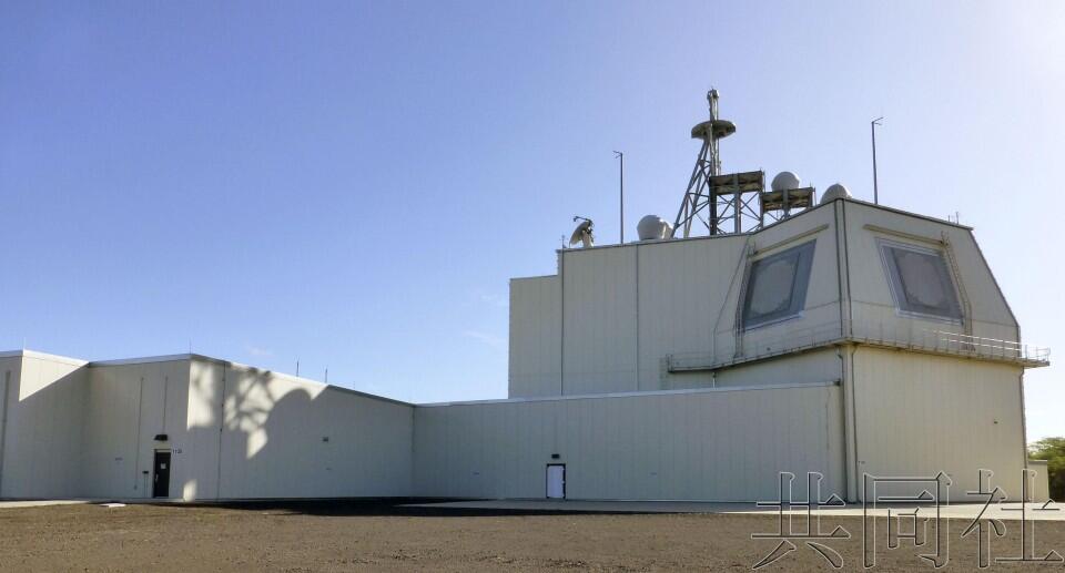 美日拟在2+2磋商期间提出加强新型导弹防御