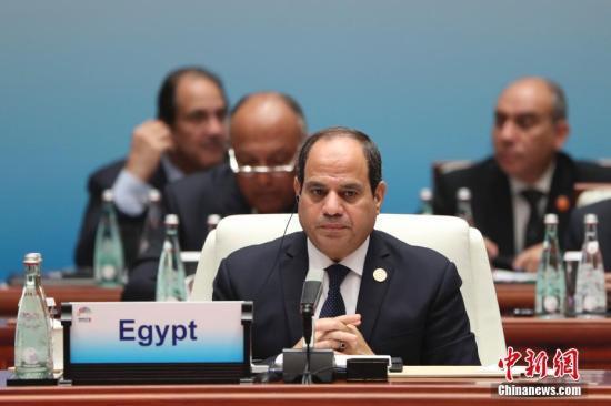 埃及将于4月20日至22日举行宪法修正案公投