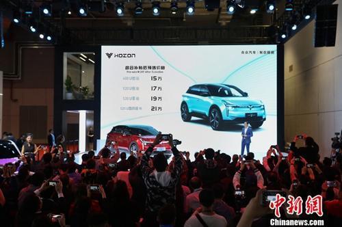 合众U上海车展开启预售 开创情感科技纯电SUV