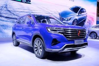 上汽荣威携多款车型亮相上海车展 智联网SUV荣威MAX首秀
