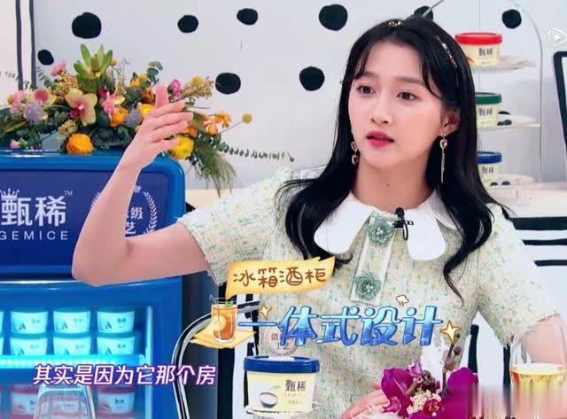 《拜托了冰箱》揭秘关晓彤家的冰箱,奢华程度让李宇春都惊讶
