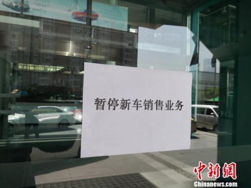 西安奔驰车主维权事件涉事4S店暂停新车销售业务
