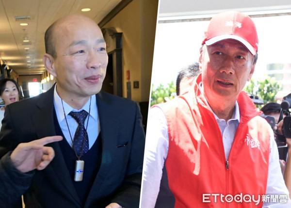 郭台铭PK韩国瑜 网络票选网友更支持他战2020