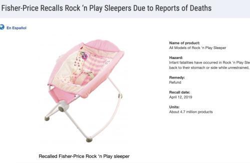 费雪夺命婴儿床追踪:官方已下架 仍有商家在售