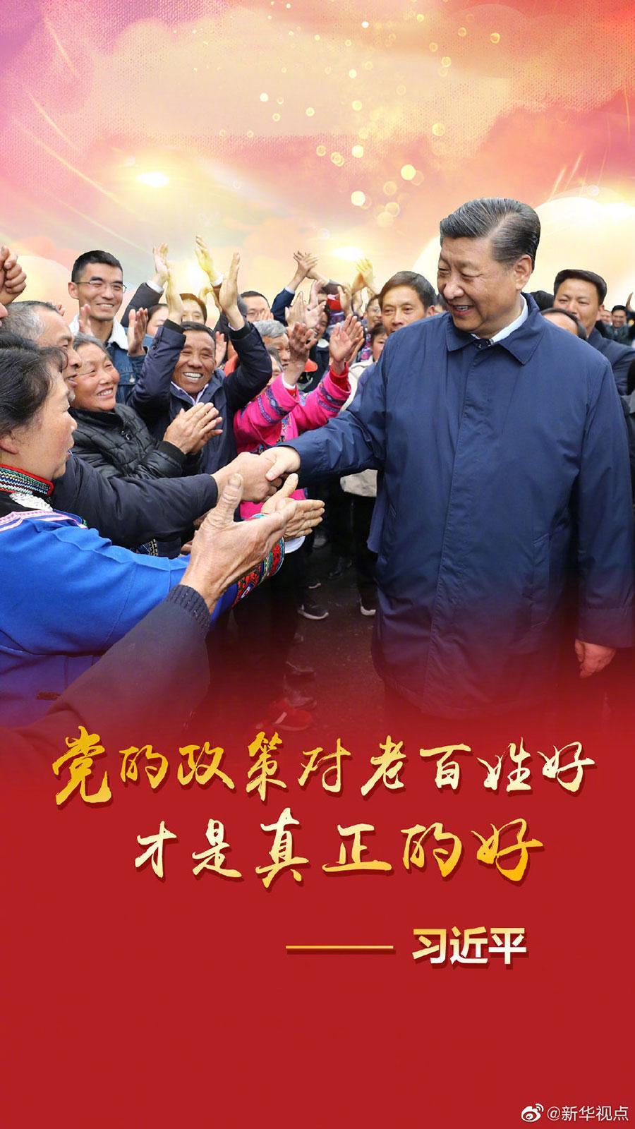 海报 | 习近平在重庆考察