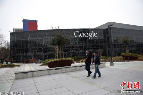 英媒:外国有没有996?美国硅谷的华人工程师这样说……