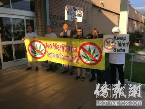 永利国际现金平台:反对大麻浪潮涌向商业市 美华人参加抗议示威活动