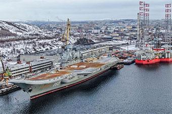 俄罗斯唯一航母维修进展曝光:甲板锈迹斑斑