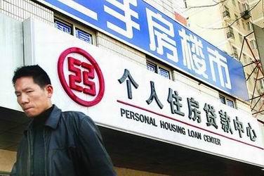 一季度北京个人房贷增加93亿元