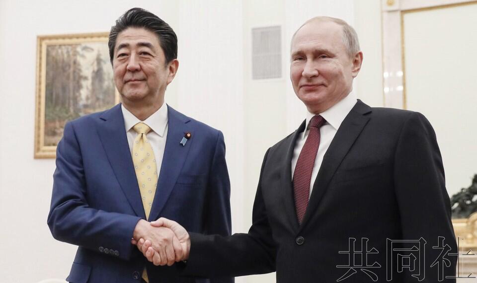 日本放弃6月与俄罗斯就南千岛群岛领土问题达成框架协议