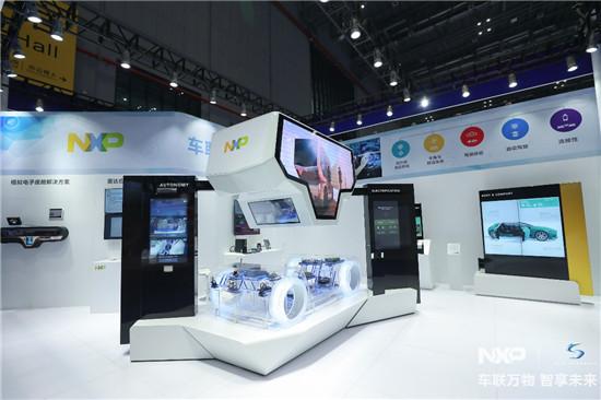 恩智浦CTO:赋能行业 为自动驾驶时代保驾护航