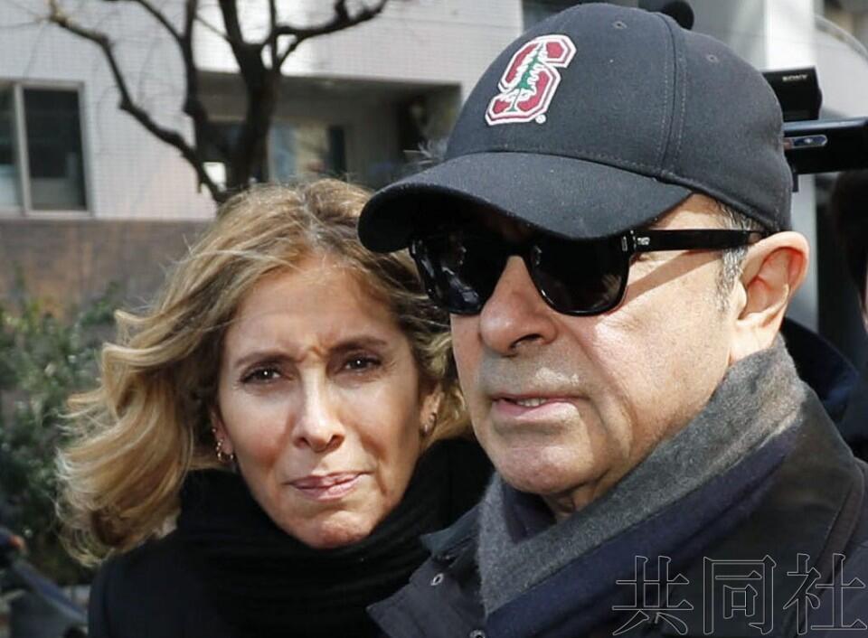 日本最高法院驳回日产前董事长戈恩方申诉,其妻向特朗普求援