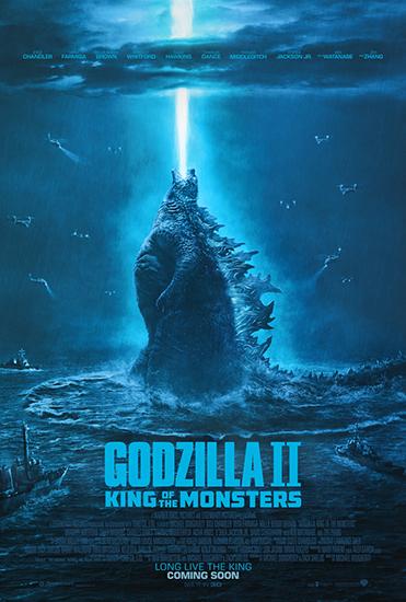 """《哥斯拉2:怪兽之王》曝光""""王者怒吼""""版海报"""