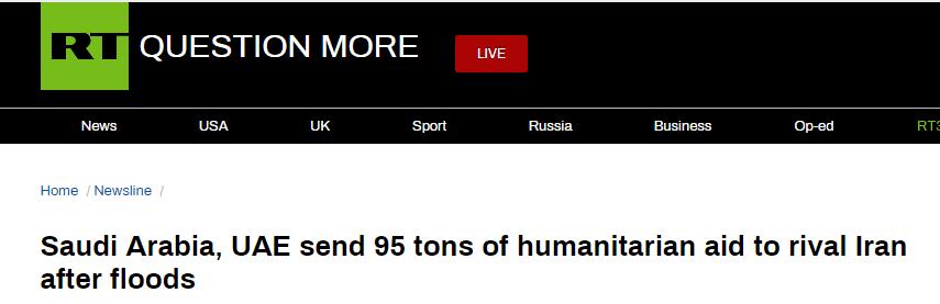 罕见!伊朗洪水,沙特、阿联酋提供人道主义援助