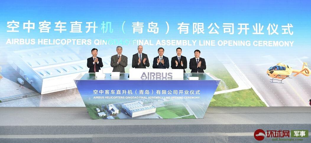 外國制造商在華首條直升機總裝線正式投產