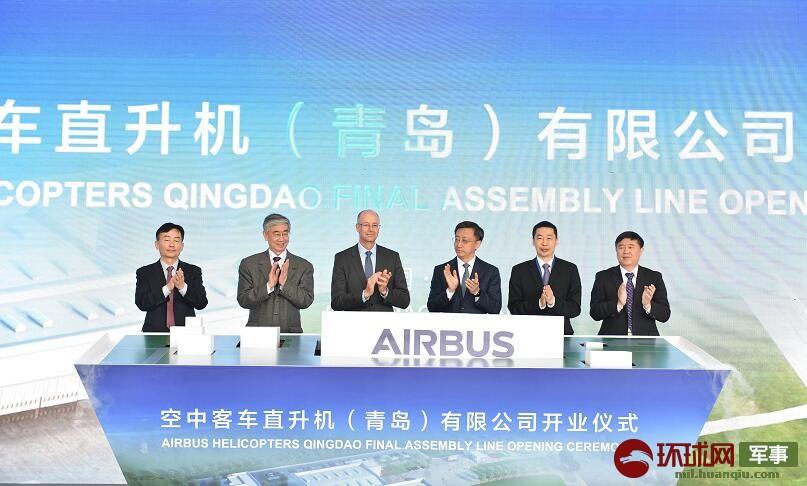 外国制造商在华首条直升机总装线正式投产