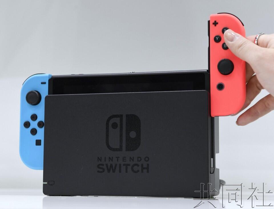 中國廣東省批準騰訊銷售任天堂Switch