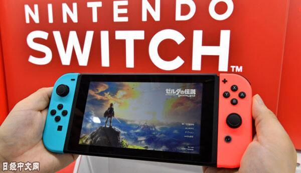 任天堂Switch将通过腾讯在中国销售