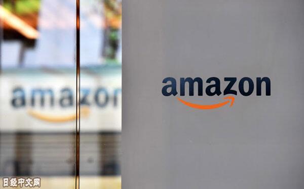亚马逊退出中国国内电商业务