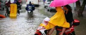 深圳分区暴雨黄色预警升级为橙色