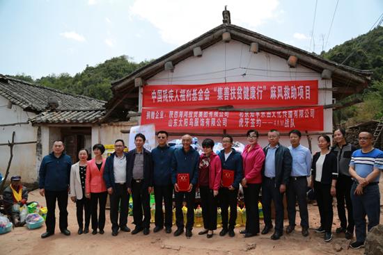 """中国残疾人福利基金会""""集善扶贫健康行""""麻风救助项目在云南启动"""