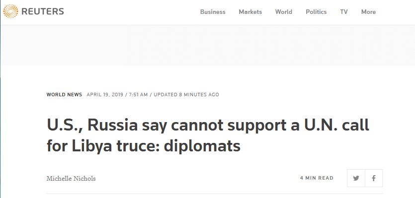 联合国安理会呼吁利比亚停火,美俄均表示不支持