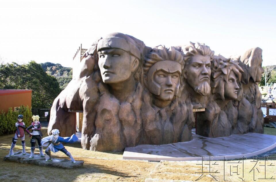 """日本兵库淡路岛主题公园将推出""""火影忍者""""游乐项目"""