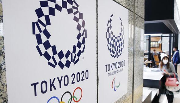 东京奥运门票5月9日起接受申请,最多一次可购30张门票