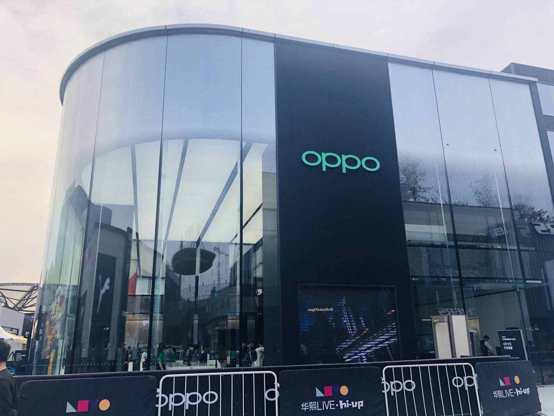 OPPO全球第三家超级旗舰店开业 以特色零售?#20013;?#21161;推品牌升级