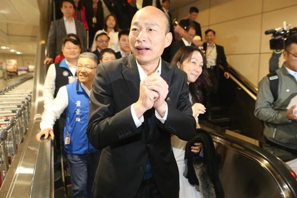 国民党主席吴敦义:征召韩国瑜参加初选