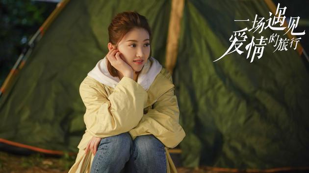 《一场遇见爱情的旅行》将播 景甜诠释刚甜女孩