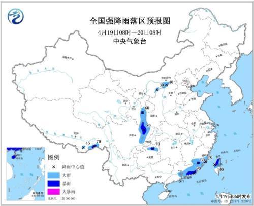 暴雨蓝色预警发布:江西福建等地部分地区有大到暴雨