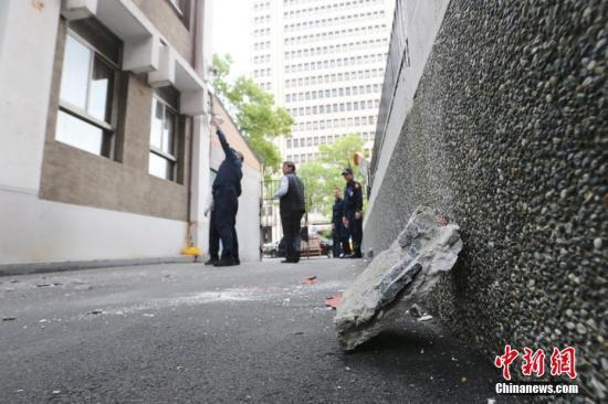 台湾地震专家:花莲强震相当于释放0.7颗原子弹