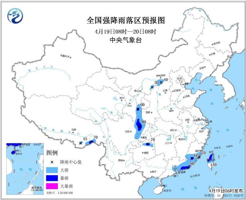 未来三天华南、四川盆地等地有强降雨和强对流