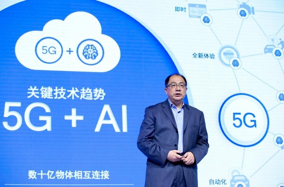 高通举行人工智能开放日:这是AI触手可及的时代