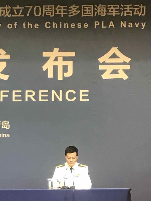 海军新任新闻发言人亮相多国海军活动发布会