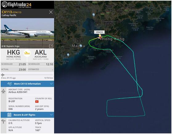 国泰航空一航班因故障返航,乘客拍下惊艳一幕