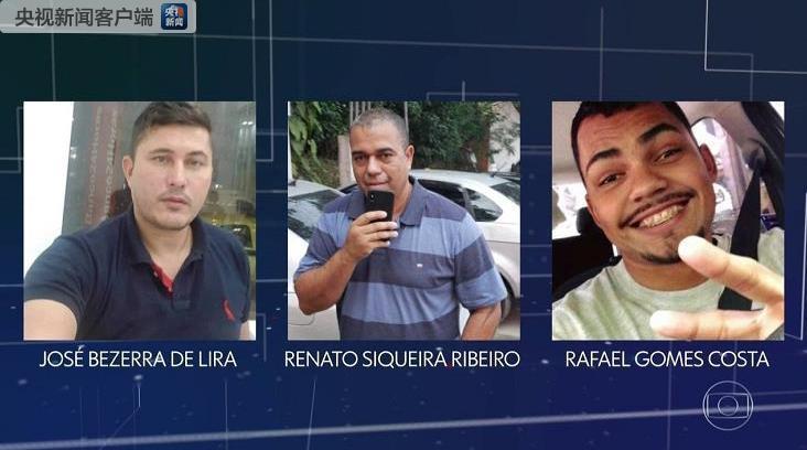 里约坍塌建筑已致20人死亡 警方对三人发出逮捕令