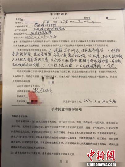 山西太原一医院被指医生误诊摘患者眼球 院方否认