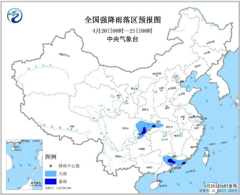 暴雨蓝色预警继续发布:四川广东等地有强降雨