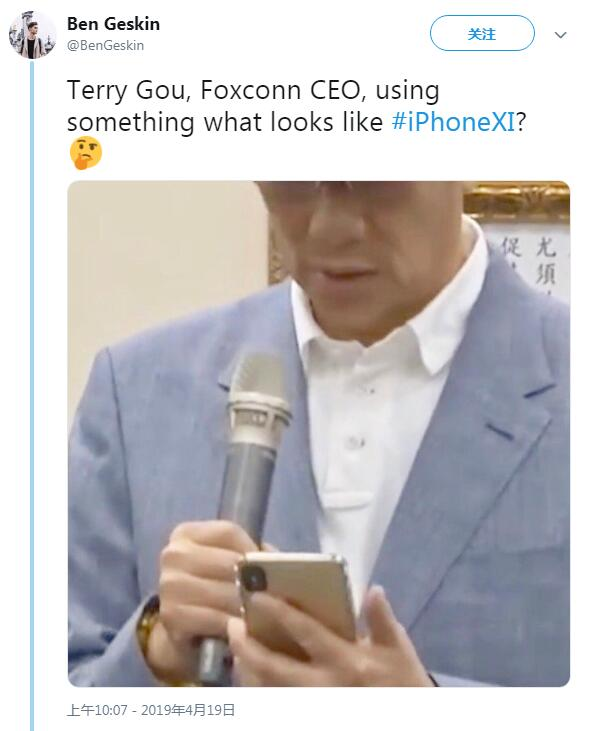 郭台铭似乎不小心泄露了iPhone 11 但证据不足