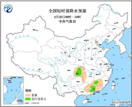 甘肃陕西等地将降水 贵州湖南等地局部地区有雷暴大风