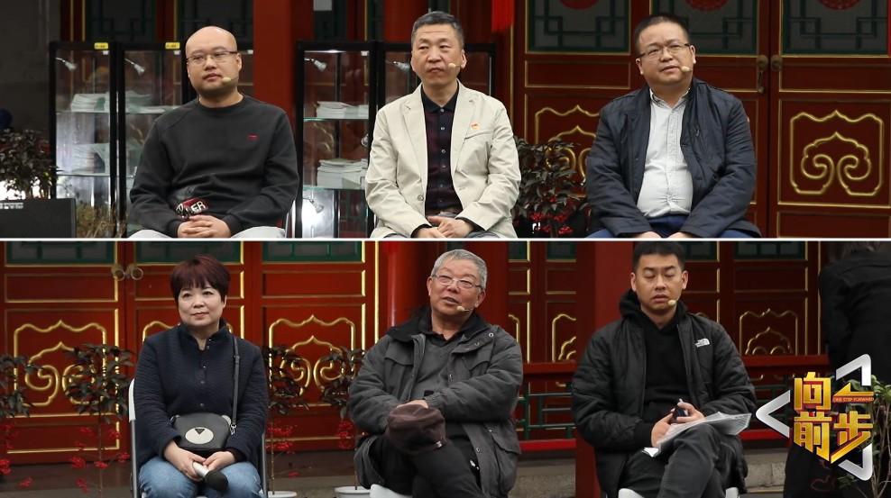《向前一步》搭建信任桥梁 共同解决北京胡同停车难问题