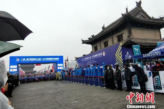 西安城墙国际马拉松雨中举行 28国跑者
