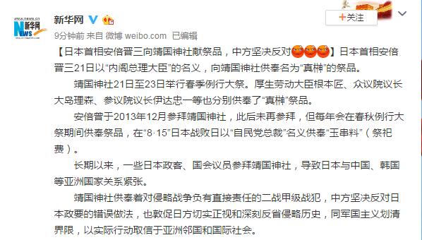 http://www.k2summit.cn/guojidongtai/565623.html