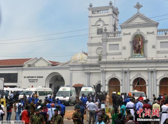 斯里兰卡多处发生爆炸伤亡严重 中使馆启动应急机制