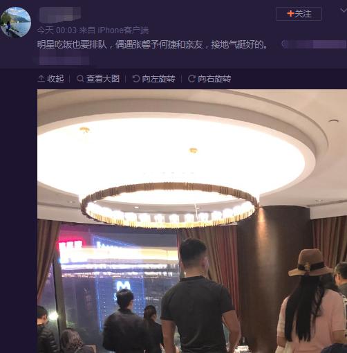 真生了!好友确认张馨予升级当妈 于广州完成生产