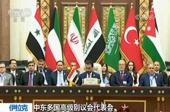 伊拉克议长:愿同周边国家加?#20811;?#36793;关系